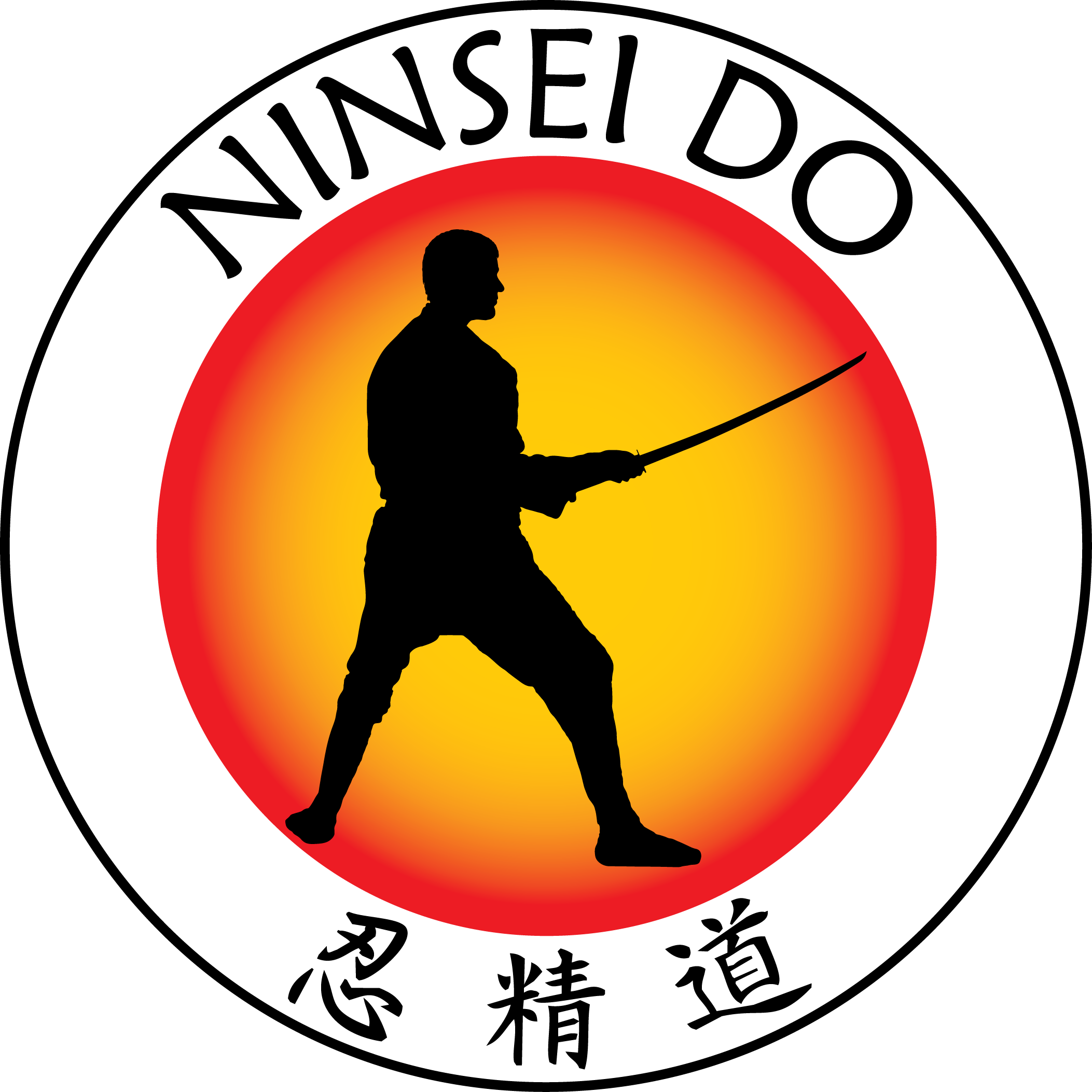 Ninsei Do logo